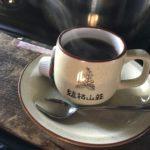 山に行かない土曜の朝は石丸謙二郎オーナーの山カフェへ NHKラジオ第一
