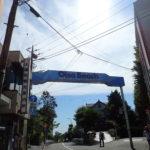 湘南アルプス 大磯海水浴場~めしや大磯港~湘南平~高麗山