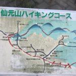 仙元山 葉山旭屋牛肉店~仙元山~cafe nagisa~森戸海岸