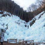 芦ヶ久保の氷柱~丸山~武甲温泉♨